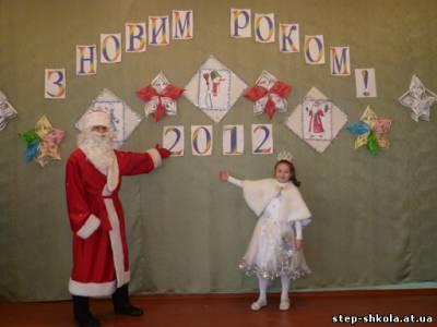 Школи солодкі новорічні подарунки